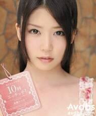 엔도 나나미