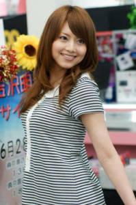 요시자와 아키호