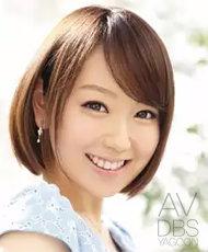 아사오카 미유