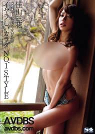 SOE-433 카야마 미카