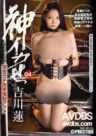 ABP-751 하야카와 미오