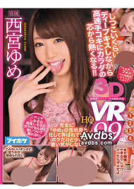 IPVR-023 니시미야 유메