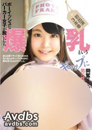FONE-072 나나오 하루카