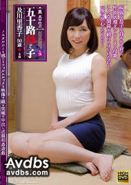 NEM-013, 오이카와 리카코