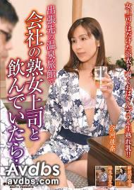 VNDS-3325 시오카와 카나