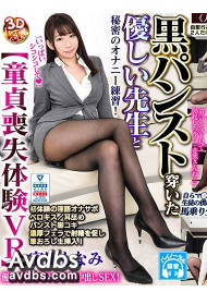 VRVR-063 타카라다 모나미